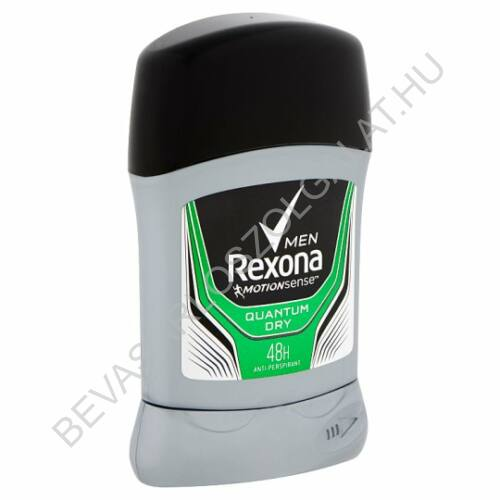 Rexona For Men Deostift Quantum Dry 50 ml