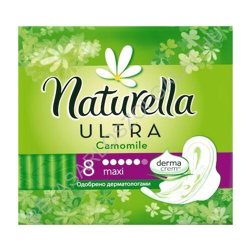 Naturella Ultra Maxi Egészségügyi Betét 8 db